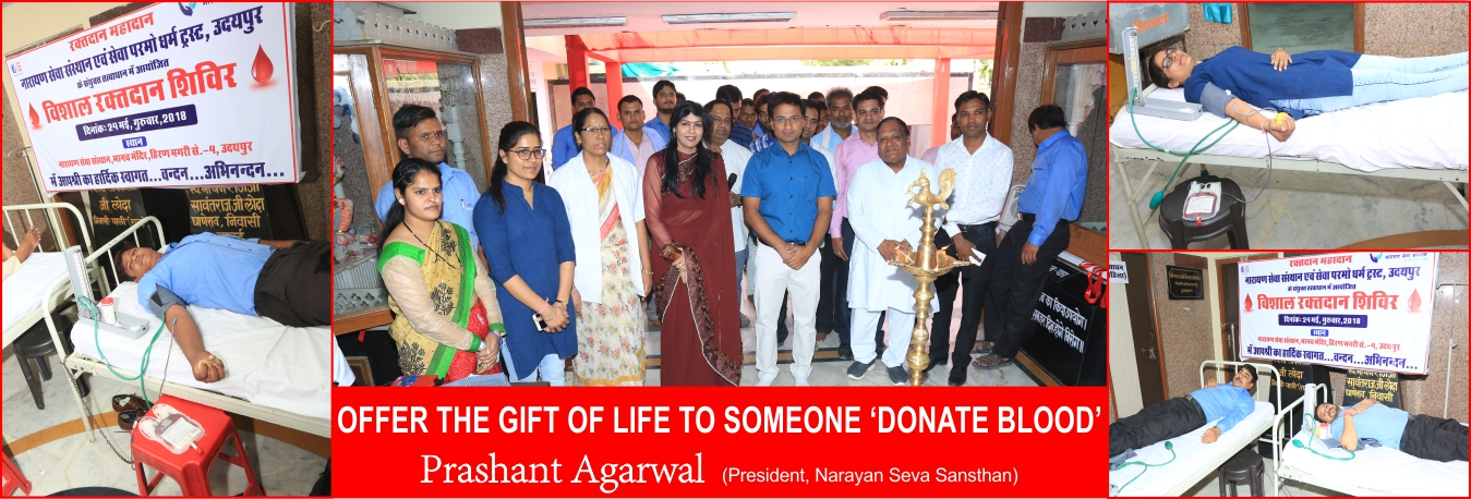 The gift of Kindness: Blood donation-Narayan Seva Sansthan